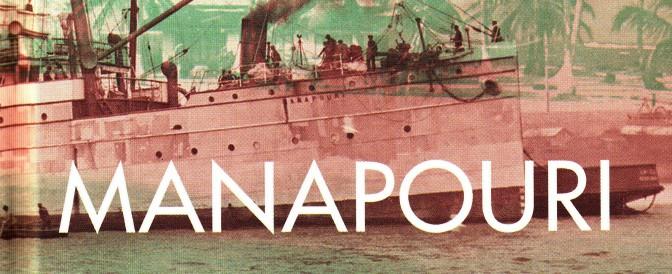 Manapouri_0001 - Copie